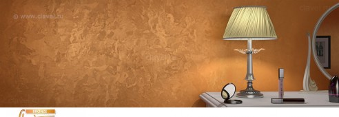 Arabesco Bronze гладкие покрытия