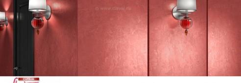 Arabesco Cuprum гладкие покрытия